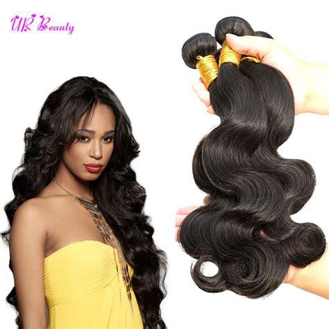 best hair on aliexpress the best hair on aliexpress very soft hot hair store cheap