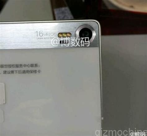 Lenovo Vibe Z3 Lenovo Vibe Z3 Pro Images Leaked A Compact Or A
