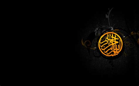 pass the light free muslim islam wallpaper hd for wallpapers free high