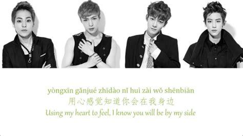 exo promise lyrics lyrics exo m promise 约定 pinyin chinese english color
