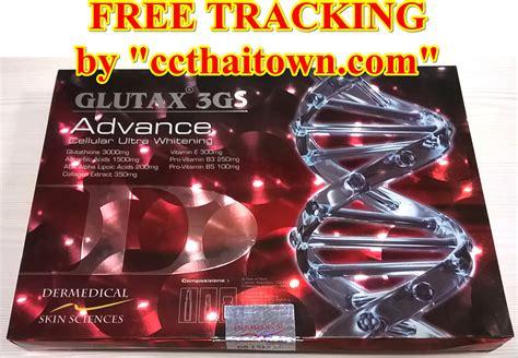Glutax Inject 3gs advance glutathione skin whitening http www ccthaitown