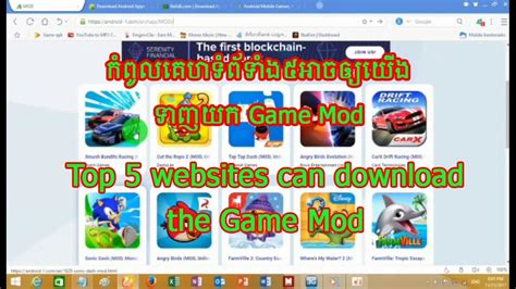 website untuk download game mod top 5 websites can download the game mod