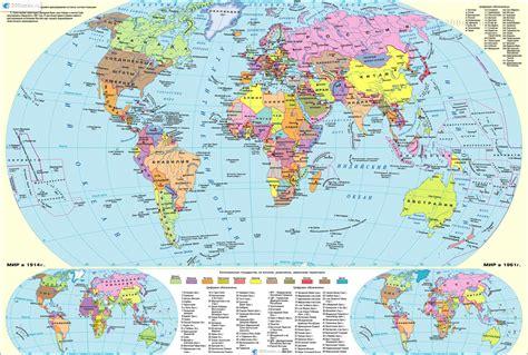 world map with cities hd политическая карта мира на русском языке political world map