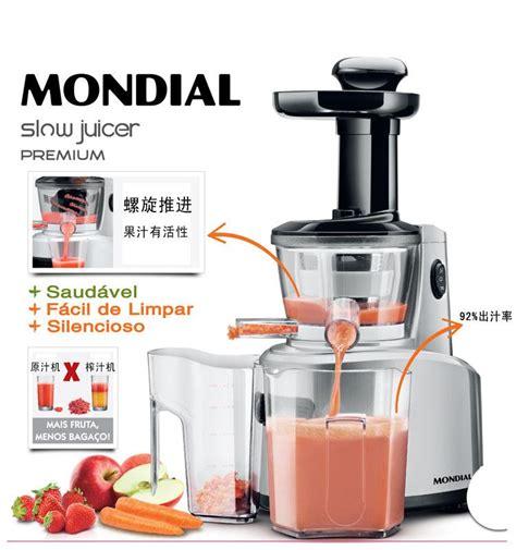 Juicer Malaysia juice blender malaysia images
