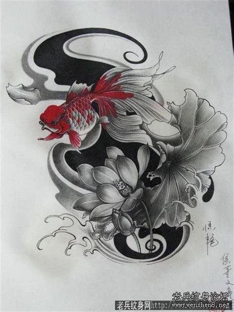 纹身图案大全 金鱼莲花纹身图案图片 纹身图案 纹身图片大全 纹身服务咨询电话13720349386 老兵刺青的