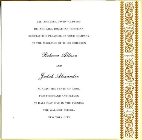 kerala catholic wedding invitation cards kerala style wedding invitation cards studio design