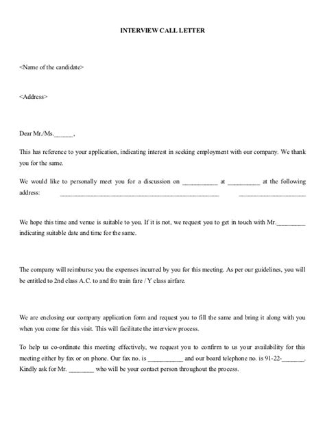 Housing Allowance Request Letter Format formats