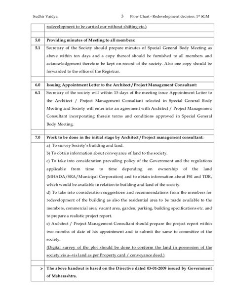 appointment letter marathi appointment letter format in marathi 28 images