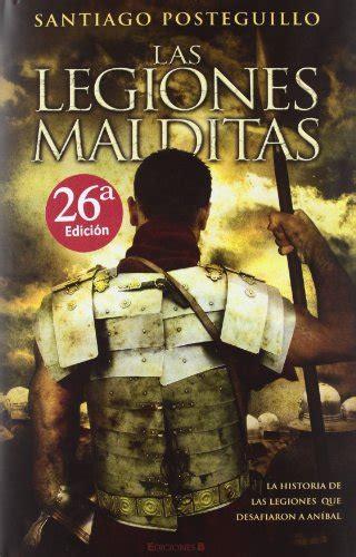 las legiones malditas libro 8498729688 africanus el hijo del consul librino p 250 blico libros