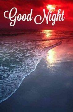 imagenes de good night and sweet dreams imagenes bonitas de amistad con movimiento y brillo