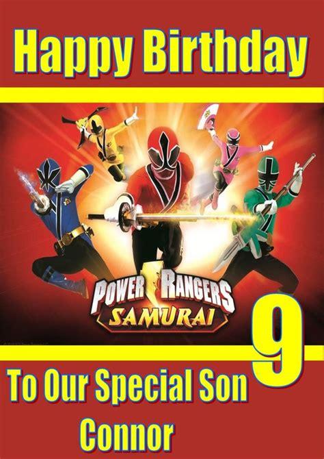 Power Ranger Birthday Card Personalised
