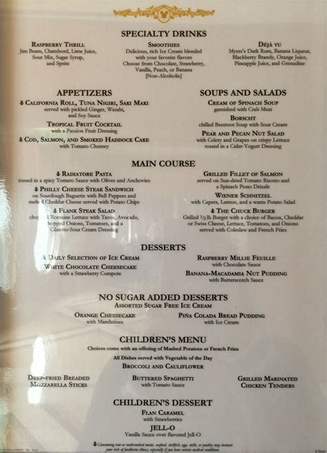 the lunch room menu dining room lunch menus the disney cruise line