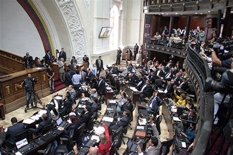 an debate hoy proyecto de ley de bono de alimentacin para aprobada en segunda discusi 243 n la ley de bono de