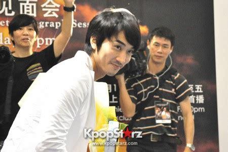 nama pemain film endless love korea kapanlagi com song seung heon tetap anggap song hye gyo