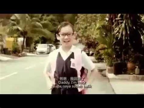 film romantis yang membuat menangis sayangi ayah video yang akan membuat anda menangis youtube