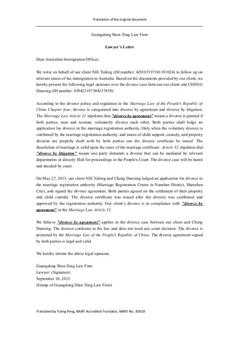 lawyers letter