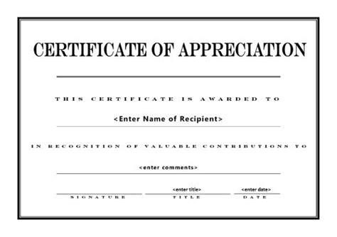 sample content of certificate of appreciation certificate template