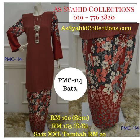 Terbaru Malaysia terbaru baju kurung malaysia corak bunga koleksi pmc as syahid collections