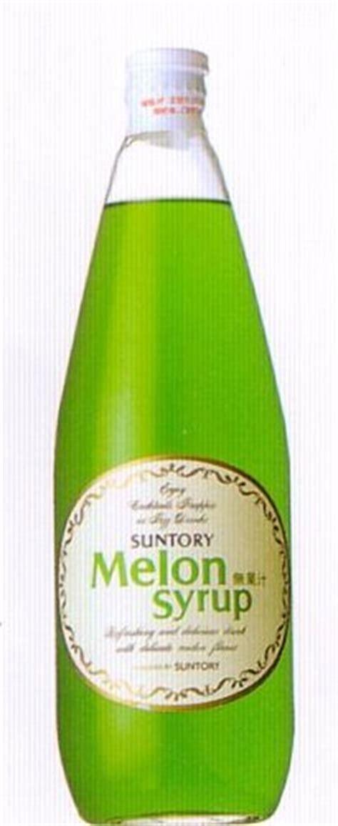 Melon Fo Syrup Sirup Mocktail Sirup Cocktail asano rakuten global market suntory melon syrup for