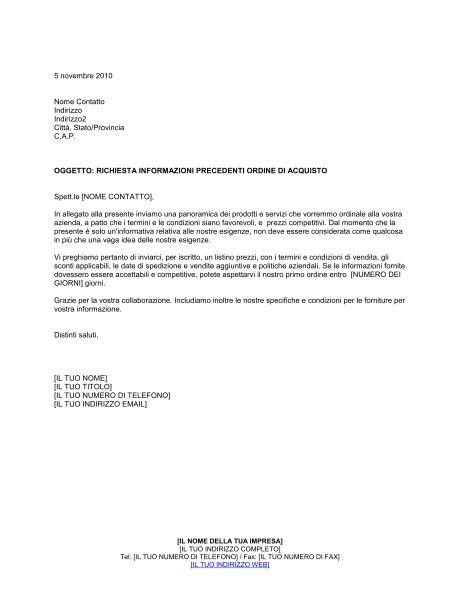 richiesta documenti richiesta informazioni precedenti ordine di acquisto
