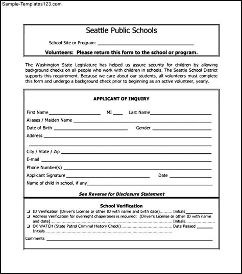 background check form pdf sle templates