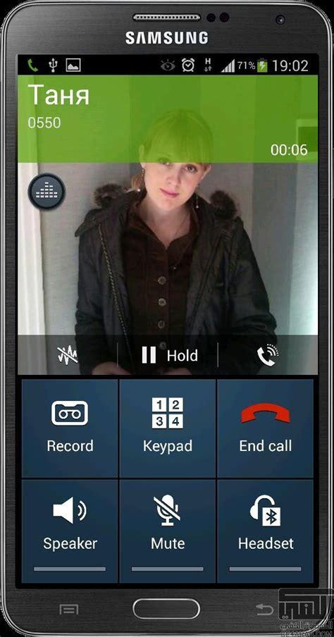 secphone apk مود تسجيل المكالماتsgn3 n900 jb secphone apk with automatic callr