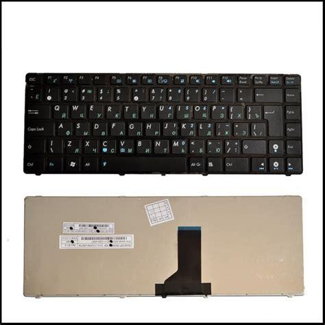 Keyboard Laptop Asus X43e teclado portatil asus ul30 ul30a ul80 a42 k43 n43 k42 frame