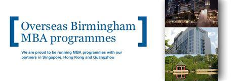 Mba Accredited Uk by The Birmingham Mba Of Birmingham