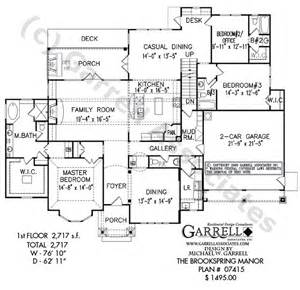 french manor house plans images brickmont manor house plan house plans by garrell