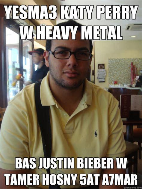 Heavy Metal Memes - metal music memes memes
