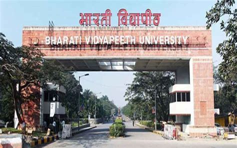 Mba Government Colleges In Sangli by Bharati Vidyapeeth Deemed College And