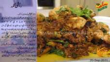 reshmi tikka by shireen anwar – recipes in urdu & english
