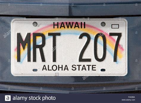Vanity Plates Hawaii by Hawaii Car License Plate Hawaiian License Plate On Back