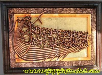 Hiasan Dinding Kaligrafi Ayat Al Quran Kode F1 Oleh Oleh Haji Umroh Kaligrafi Jati Surat Al Isra Jual Kaligrafi Jati
