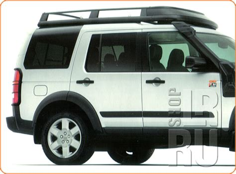 Land Rover Lr3 Roof Rack by Land Rover Lr3 Lr4 Expedition Roof Rack Assy Cab500021pma