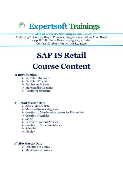 sap retail tutorial sap is retail online training sap is retail training