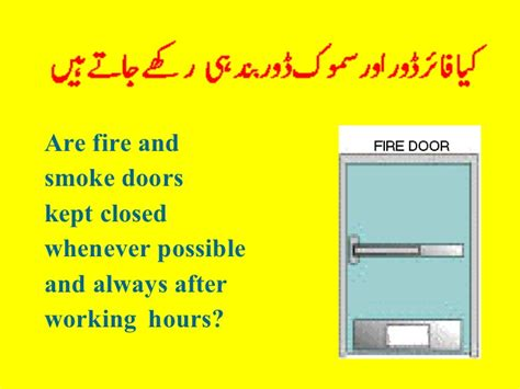 building layout meaning in urdu house on fire meaning in urdu house plan 2017