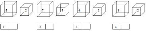 test serie numeriche test e quiz logica test delle serie 13 figurali cubi