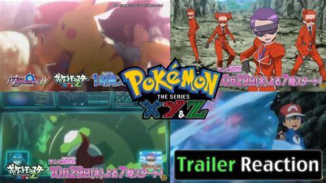 pokemon theme songs xy pokemon xy z trailer reaction ash and alain new theme