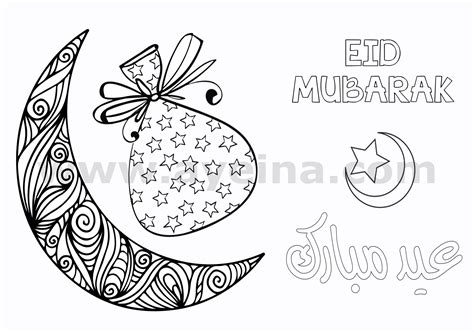 eid card templates to colour eid mubarak free coloring card for ayeina