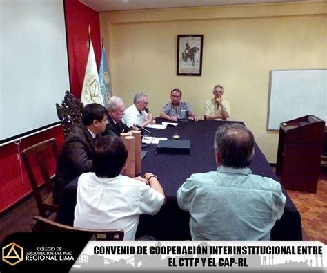 convenio de cooperacin interinstitucional entre fotos convenio de cooperaci 243 n interinstitucional entre el