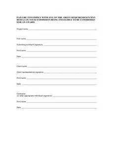 Simple Photo Release Form Template by Simple Copyright Release Form Free