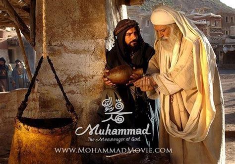 download film nabi muhammad 2015 muhammad the messenger of god 2015 1080p web dhaka movie