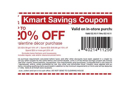 online coupons for retail stores