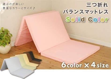 futon mattress wiki futon mattress wiki bm furnititure