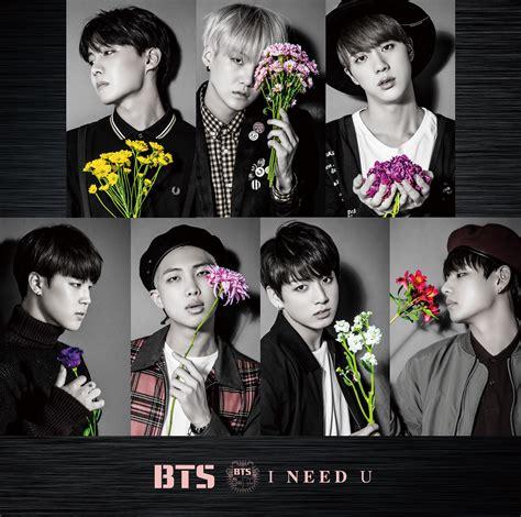 bts album download picture bts 5th single album i need u japanese ver 12