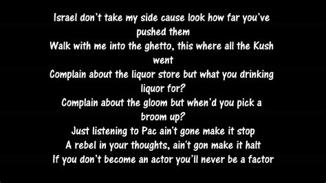 skylar grey words i never said lyrics