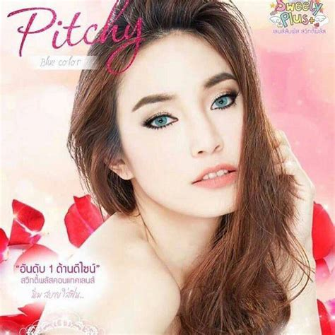 Softlens Pitchy Pitchy jual softlens sweety pitchy free ongkir softlensmurahku