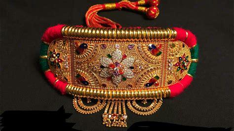 Bajuband With Price rajputi bajuband design gold armlet design peacock bajuband design gold bajuband design