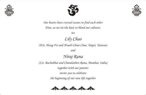personal wedding invitation card matter wording templates for hindu muslim sikh christian wedding cards
